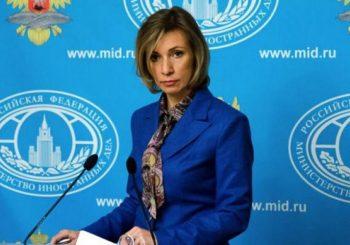 Russia accuses Ukraine of influencing Donald Trump's campaign