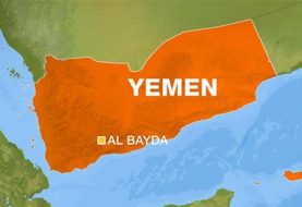 'US air raids' kill civilians, al-Qaeda chiefs in Bayda