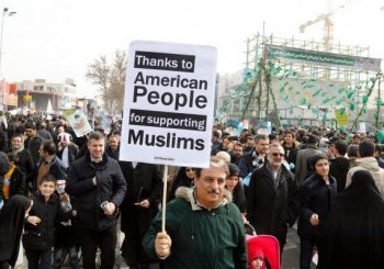 Iran dials down U.S. rhetoric on anniversary of 1979 Islamic revolution