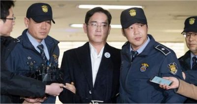 Samsung's Jay Y. Lee accused of laundering horses