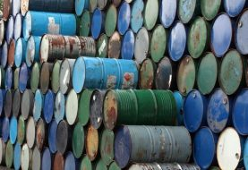 Oil prices inch lower to end week but sentiment of upward momentum unbowed