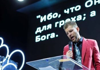 Hypnosis and holy water: Russian 'cures' for gay people