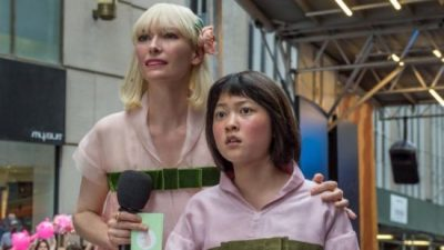 Netflix film Okja stopped after Cannes glitch