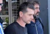 Bitcoin fraud suspect arrested in Greece