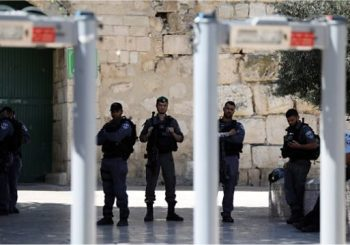 Israel ready to amend holy site security