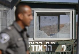 Israel seals off Palestinian town after 3 security officers shot dead