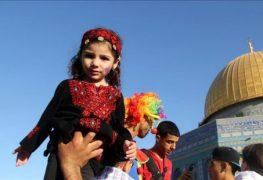 Palestinians mark Muslim New Year at Al-Aqsa Mosque