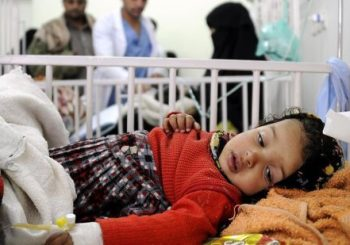 Red Cross - Yemen cholera cases could hit 1 million by yearend