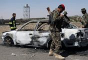 Deadly attack hits Afghan police training centre