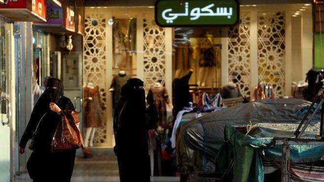 Belgium to appoint female envoy to Saudi Arabia